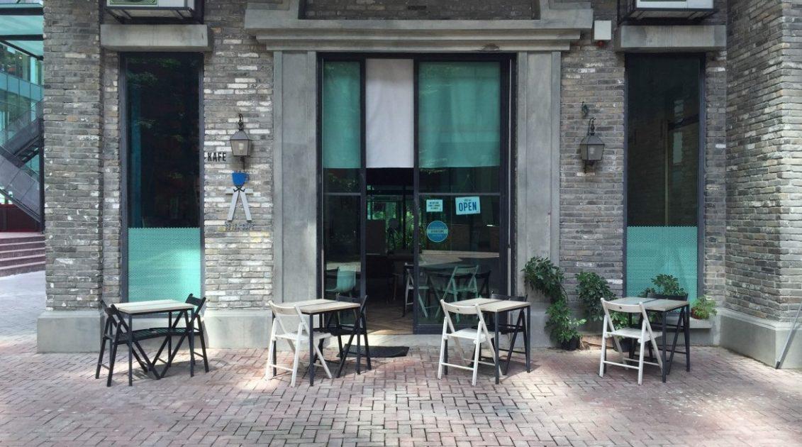 fachadas cafeterias